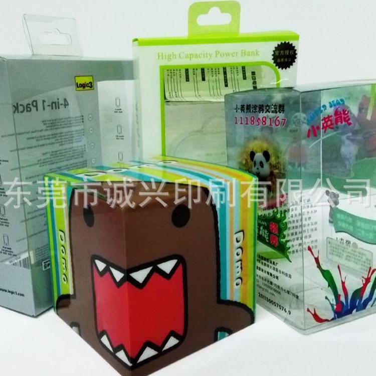 PVC化妆品彩盒 透明礼品盒 pvc包装盒 PVC折盒定做