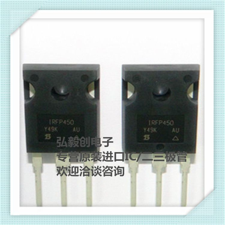 IRFP450 IRFP450PBF MOSFET管N-CH 400V 23A 280W TO-247原装正品