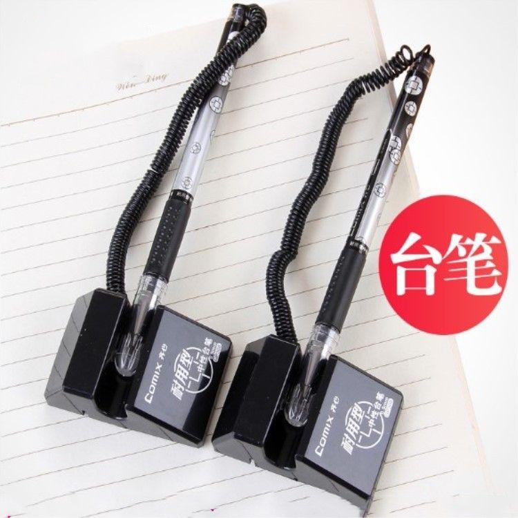 (增5根笔芯)齐心银行柜台笔耐用性柜台笔0.5mm商务台笔水笔批发