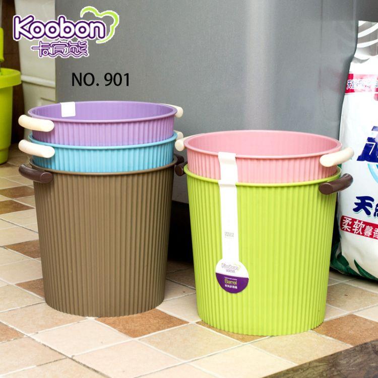厂家直销塑料家用垃圾桶圆形加厚创意无盖卧室客厅901条纹废纸篓