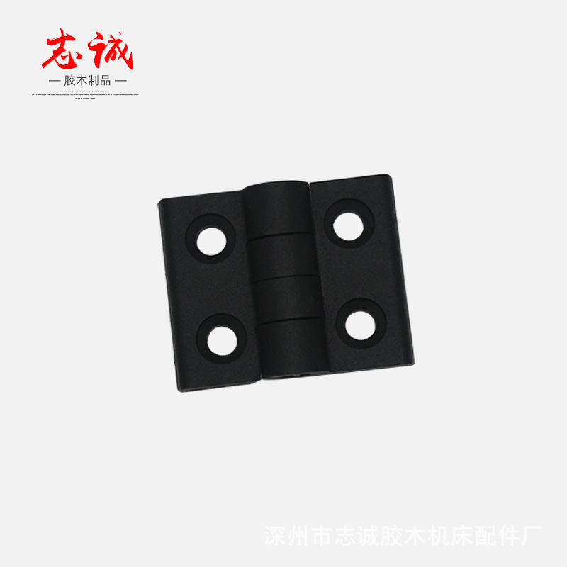 廠家直銷 鋁合金工業柜門合頁鉸鏈 金屬合頁配件可定制