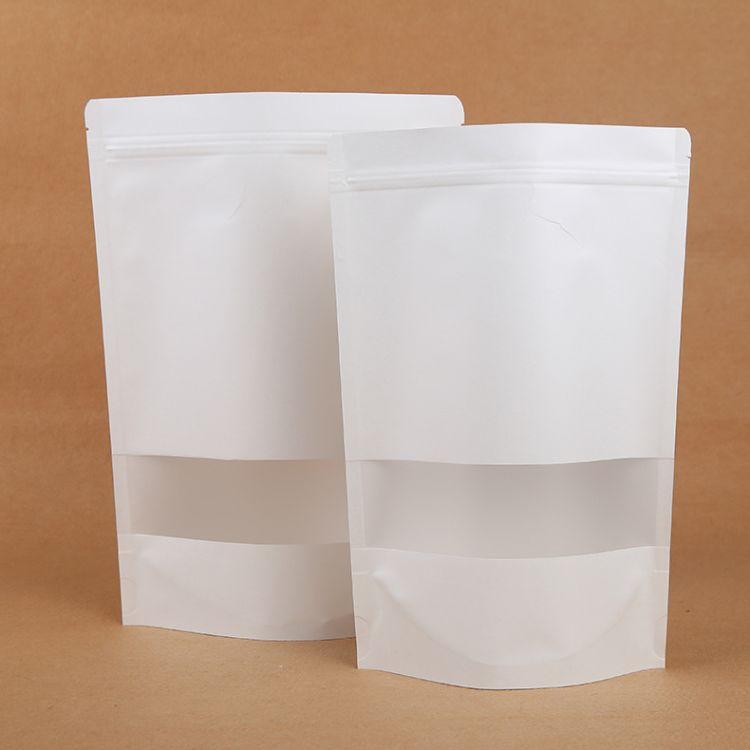 双诚厂家订做 食品包装袋定制磨砂牛皮纸袋开窗自立自封袋现货印刷塑料大米袋 吸嘴袋 洗衣液袋