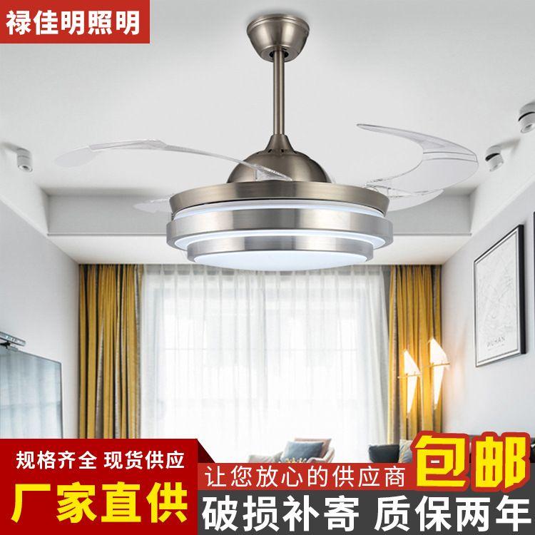 现代简约餐厅风扇灯LED隐形吊扇灯卧室客厅饭厅带灯吊扇一件代发