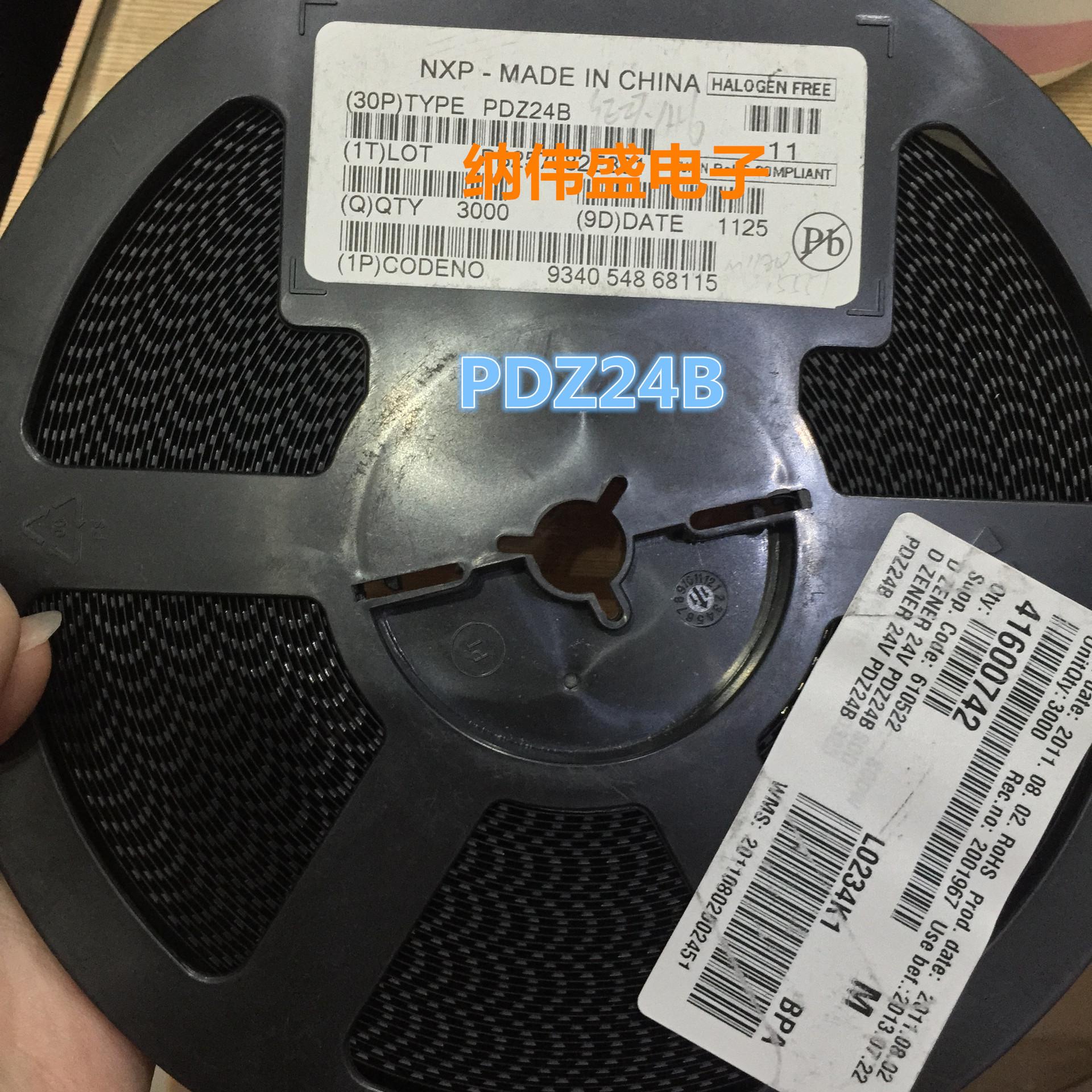 PDZ24B SOD323贴片稳压管 0805 24V 全新原装贴片二三极管PDZ24B