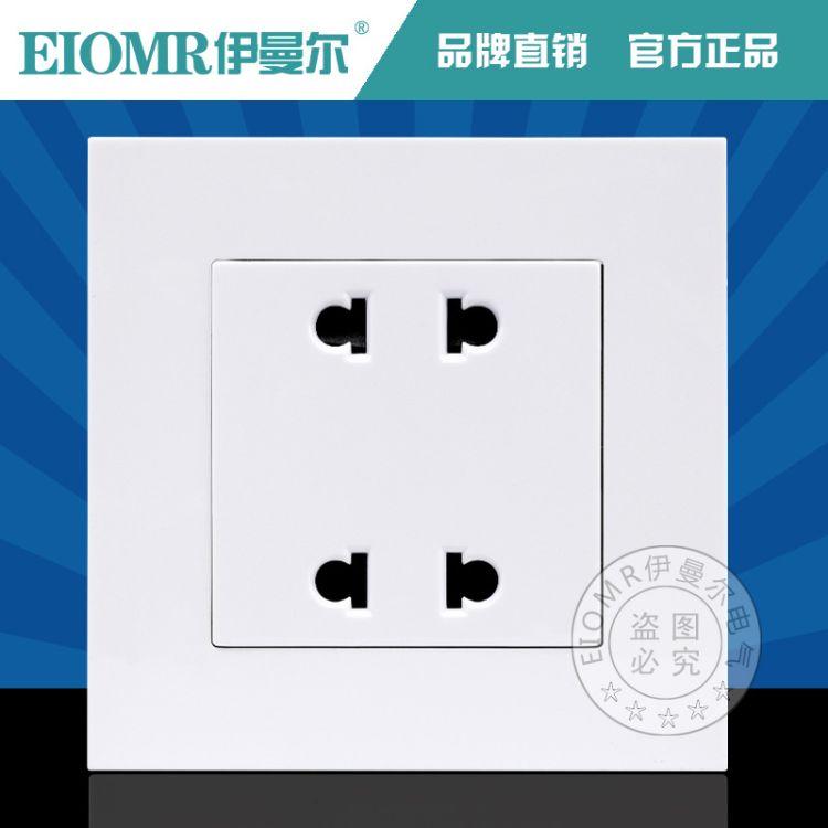 86型四孔插座面板家用暗装电源开关插座二二极4孔10A充电桩插座