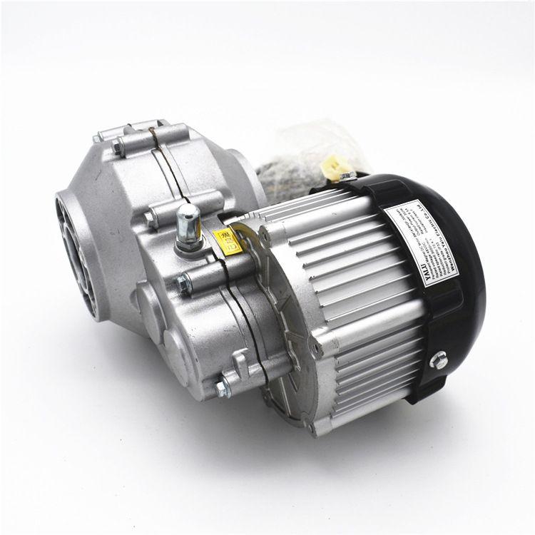 BM1418HQF 750W 中小型牵引电机 小型代步三轮车无刷霍尔差速电机