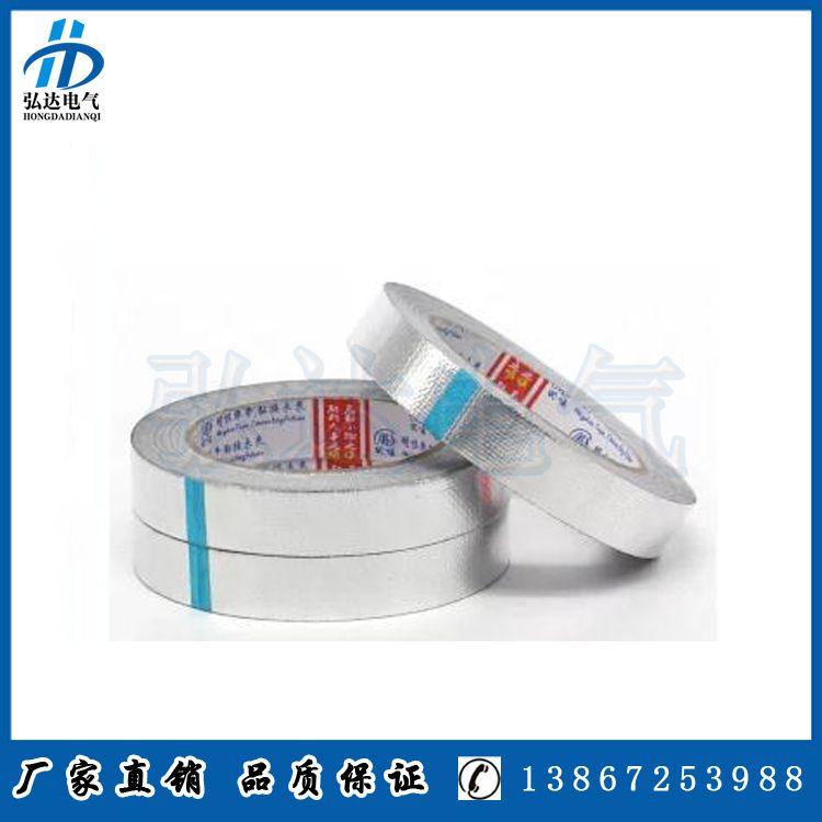 玻璃纤维布胶带 铝箔胶带 电伴热带固定用胶带 耐高温压敏胶带