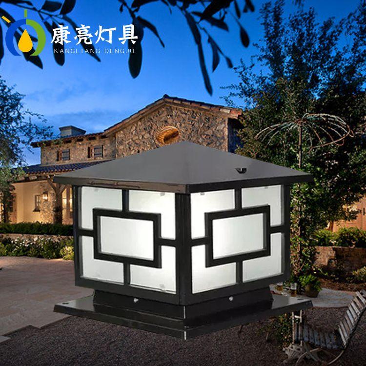 太阳能围墙灯柱头灯门柱大门灯庭院灯户外别墅花园灯 防水墙头灯