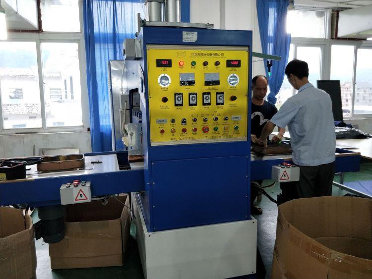 包装机 吸塑泡壳封边机热合焊接机器