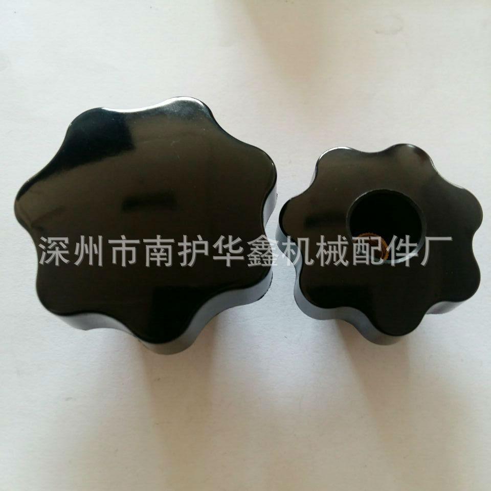 厂家批发丝网印刷机用胶木星形把手 规格齐全 价格优惠