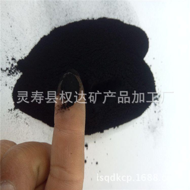 供应轮胎炭黑  鞋底炭黑  化肥炭黑   染料炭黑