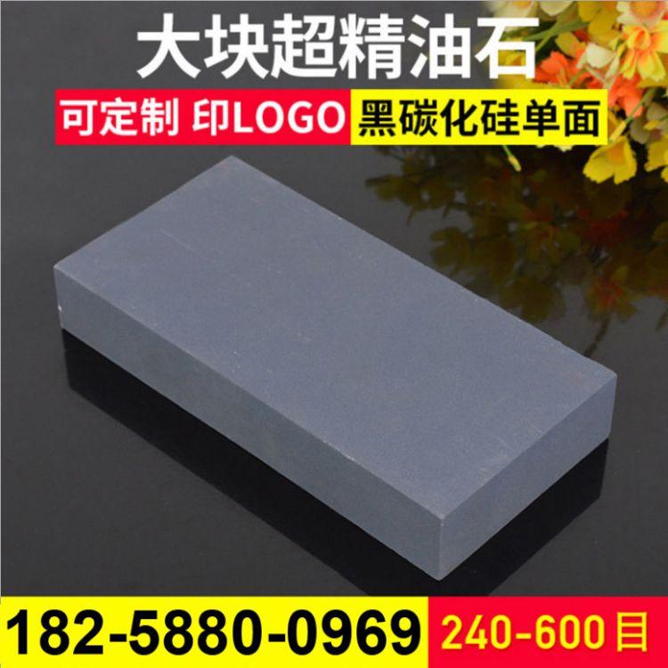 厂家批发 碳化硅超精油石磨块  高端刀具专用油石磨刀石定制批发