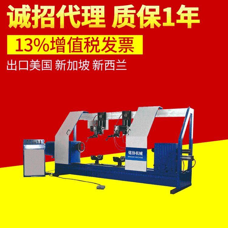 鑫洋盛-MXSHF-2000数控环缝焊机 全自动缝焊机品质保障
