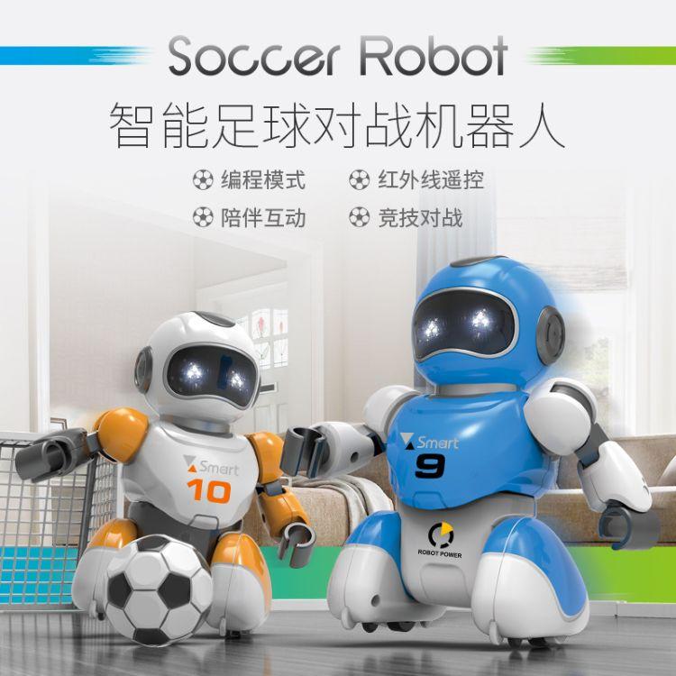 盈佳新品 足球机器人玩具世界杯主题玩具可充电遥控编程