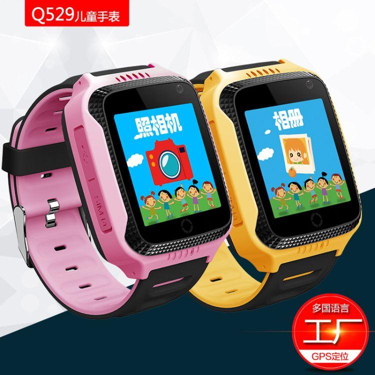 Q529儿童智能定位手表英文俄文多国语言外贸GW11通话手表电话代发