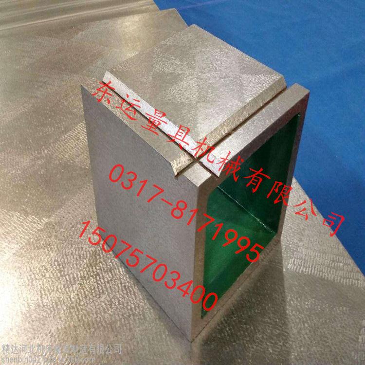 厂家供应精密-铸铁方箱-划线方箱-T型槽方箱