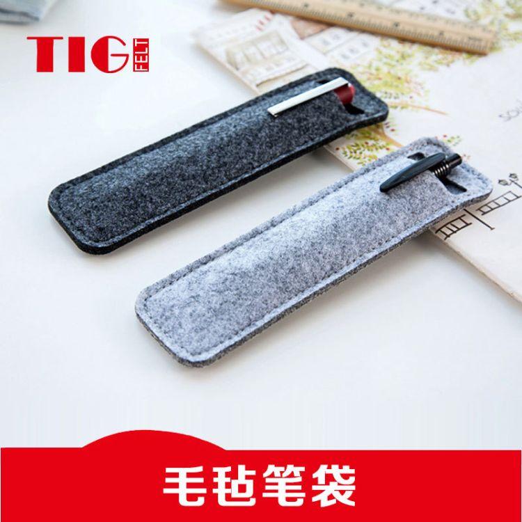 厂家直销毛毡笔袋 创意圆形文具笔袋 可加logo毛毡钢笔袋 可定制