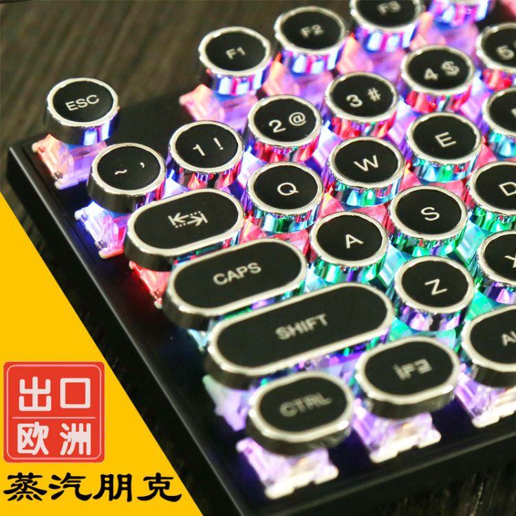 黑寡妇蒸汽朋克 机械键盘键帽104键黑轴青轴支持OEM游戏金属键盘