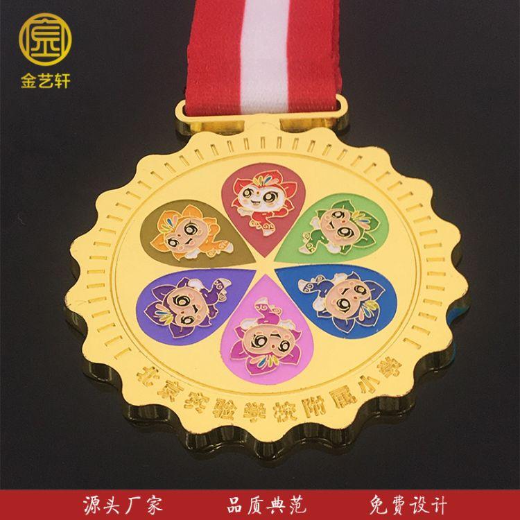 厂家定制优质金属奖牌个性烤漆奖牌学校活动奖牌电镀金奖牌定做