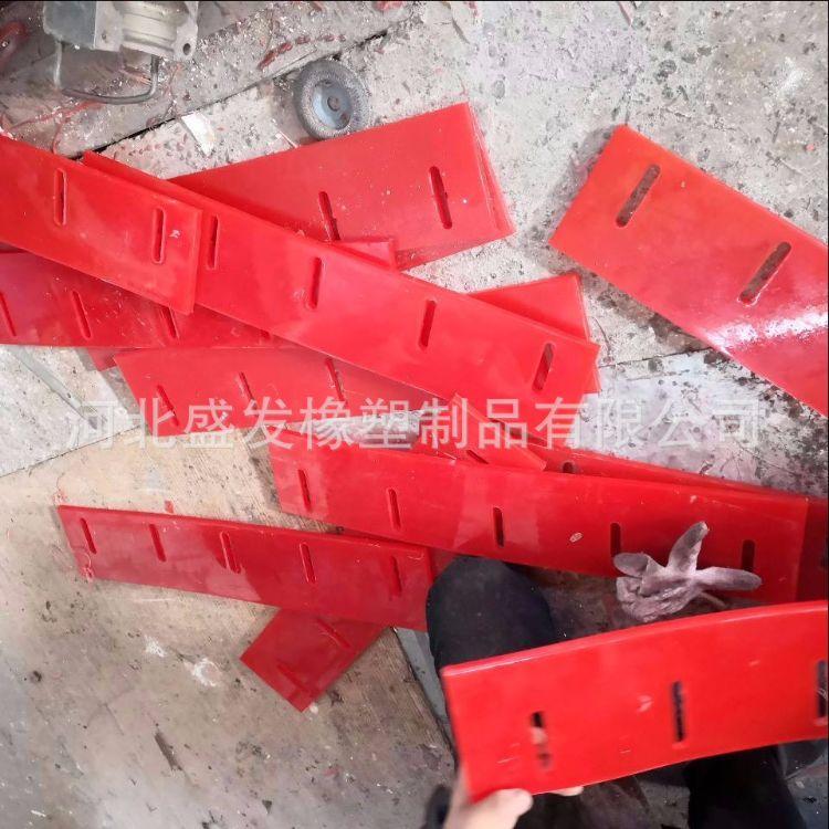 【盛发】厂家直销聚氨酯刮刀刮板板条板材 耐磨耐油耐腐蚀件 聚氨酯制品可来图定制
