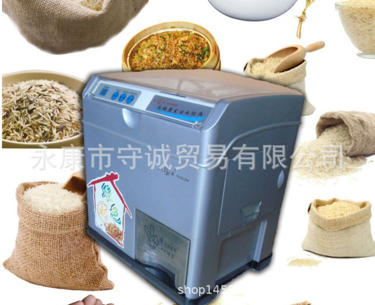 小型家用碾米机胚芽精米机加工糙米机全自动打米机