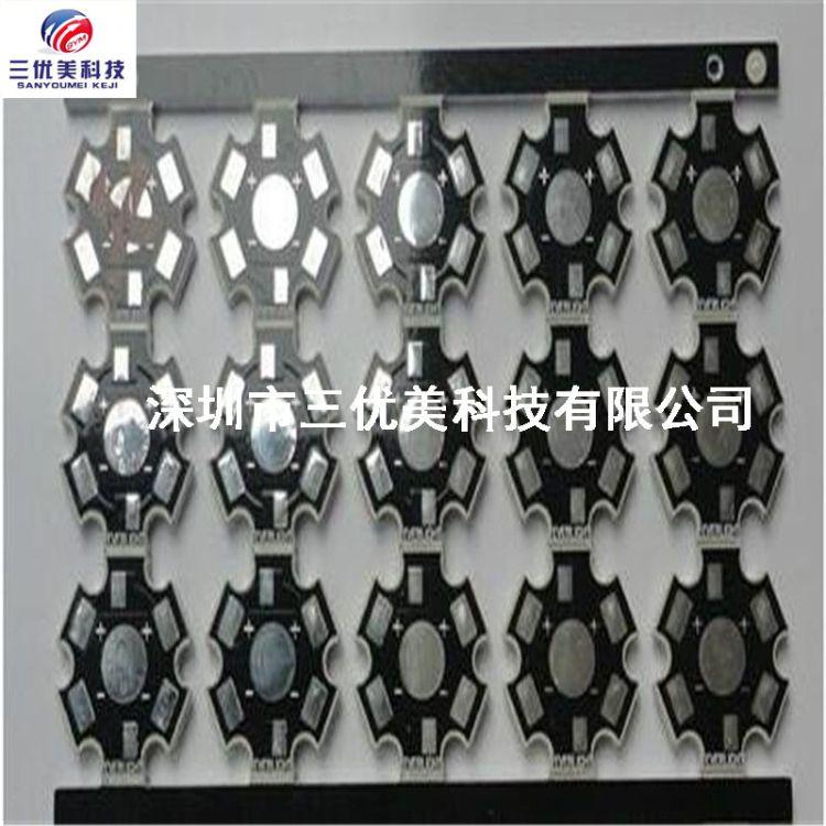 led单双面铝基板生产厂家   光源铝基板 仿流明梅花板3535六角形