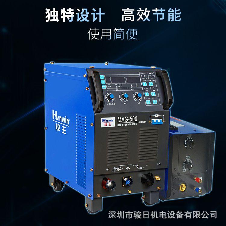 数字化自动送丝双脉冲气保铝焊机MAG500P无飞溅铝合金焊接机