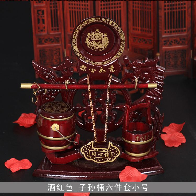 结婚新娘陪嫁塑料子孙桶宝桶单桶摆件小号同心锁【15.5*13.5cm】