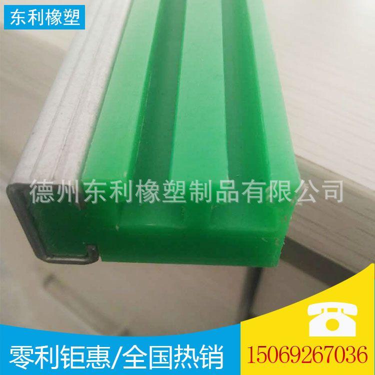 东利供应塑料链条导轨超高分子量u型输送导轨条不锈钢耐磨轨道