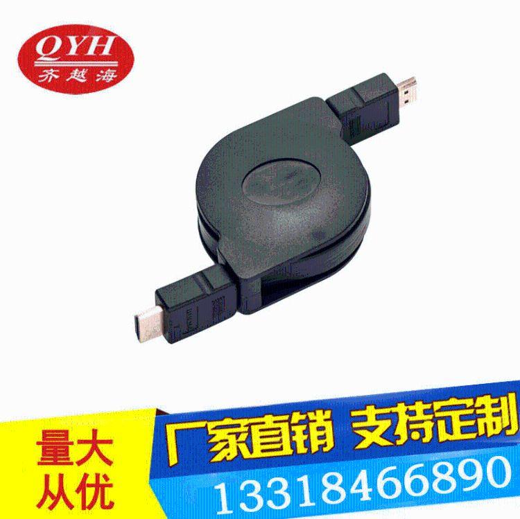 hdmi伸缩线 厂家直销hdmi高清连接线  HDMI-hdmi双拉公对公收纳线