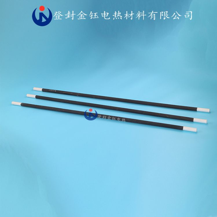 厂家直销陶瓷烧结炉用GD型硅碳棒Φ20*600*400 总长1400mm