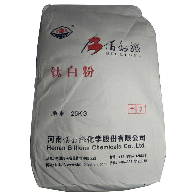 专业供应易分散金红石型钛白粉 河南佰利联钛白粉 涂料用钛白粉