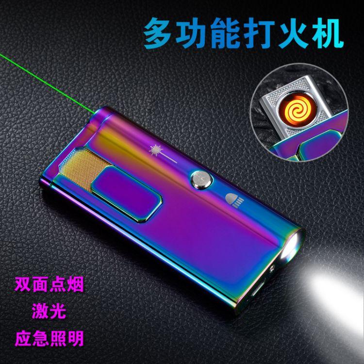 USB火机绿光点烟器 充电USB打火机 绿激光月亮灯手电筒点烟器充电