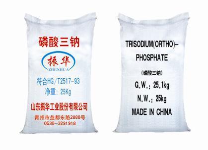 磷酸三钠 产地直销