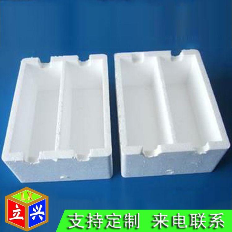 厂家直销立兴包装水果食品冷藏保鲜箱批发泡沫箱可支持定制