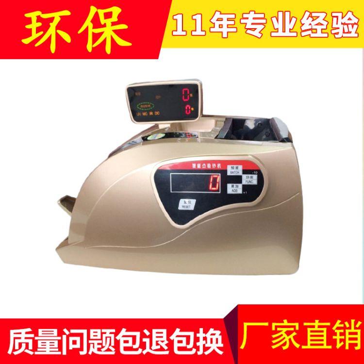厂家直销 YF-1000(B)点钞机 多功能银行验钞机 智能点钞机