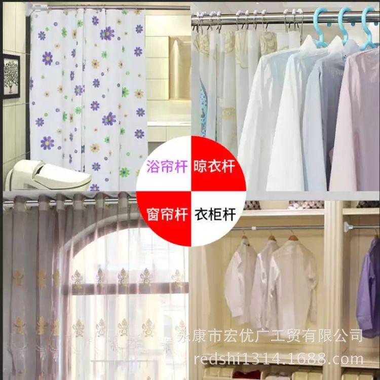 浴室免安装不锈钢浴帘杆,阳台晾衣杆,衣柜杆,厨房毛巾杆窗帘杆