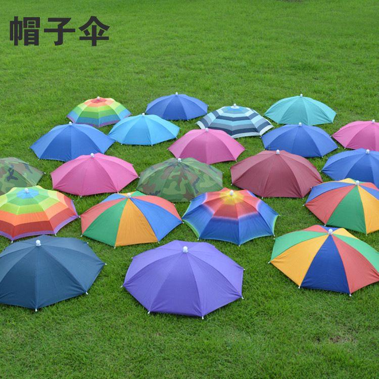厂家直销帽子伞伞帽钓鱼伞户外活动用具儿童玩具伞可定制订做直销