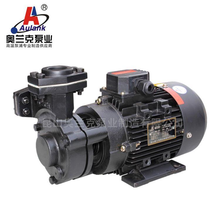 奥兰克泵业 高性能模温机泵 奥德模温机泵
