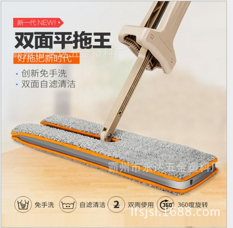 衣洁全新双面免手洗平拖三代平板拖把木地板拖把尘推地拖厂家直销