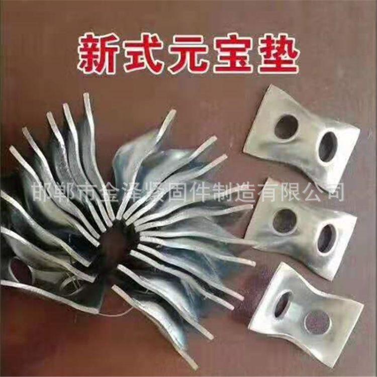 金泽供应 新式元宝垫 钢支撑元宝垫 可定做