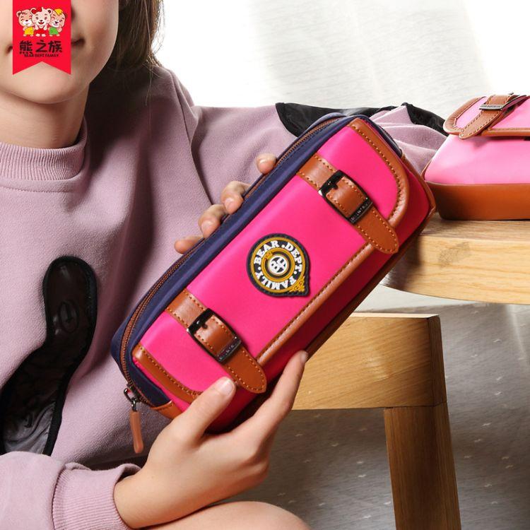 熊之族创意小学生笔袋多功能男女儿童文具盒大容量铅笔盒厂家定制