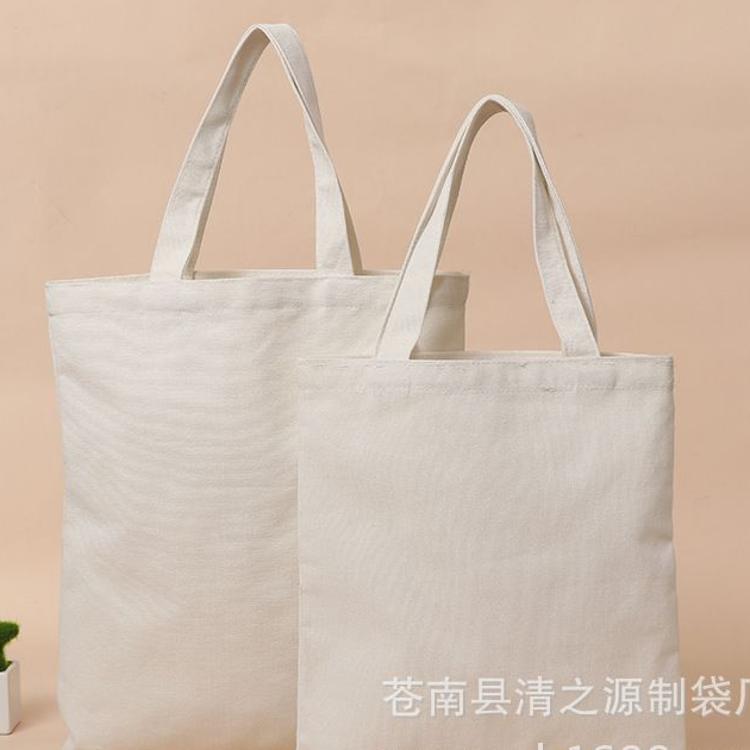 厂家批发空白帆布手提袋 杂粮食品抽绳收纳袋 大米布袋可来样定制