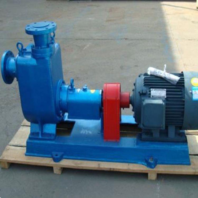 自吸式离心油泵 防爆式离心油泵  汽油煤油柴油泵