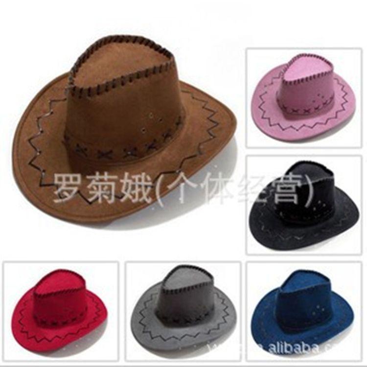 厂家直销鸡皮绒牛仔帽户外旅游舞台表演西部风格礼帽工艺品帽子潮
