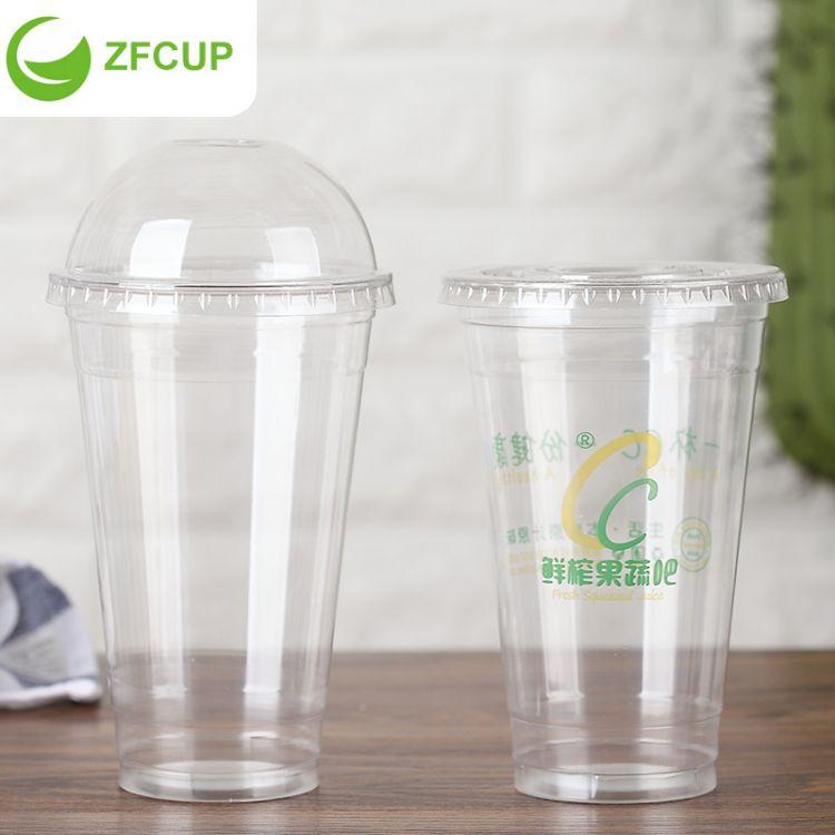 透明加厚90口径奶茶杯500毫升pet塑料杯一次性冷饮杯可定做印刷