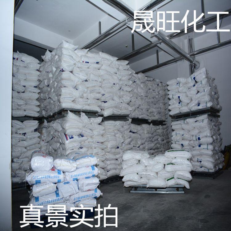 工业葡萄糖 济南葡萄糖 不结块 粉状 污水处理培菌专用价格