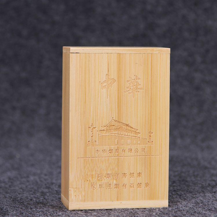 定做木质烟盒 收藏20支装超薄软包烟具木盒