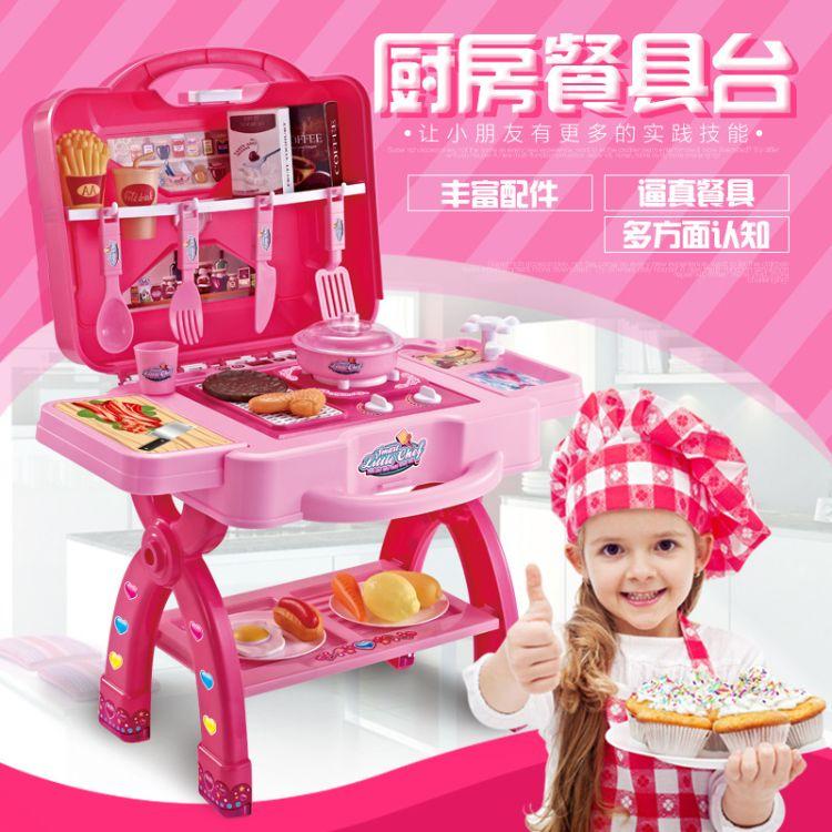过家家厨房女童玩具2-3-4-6岁迷你做饭套装儿童玩具小女孩礼物