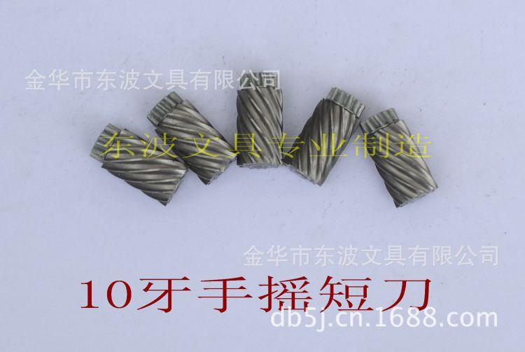 厂家直供 加工削笔机滚刀 定制 金属原色削笔机配件